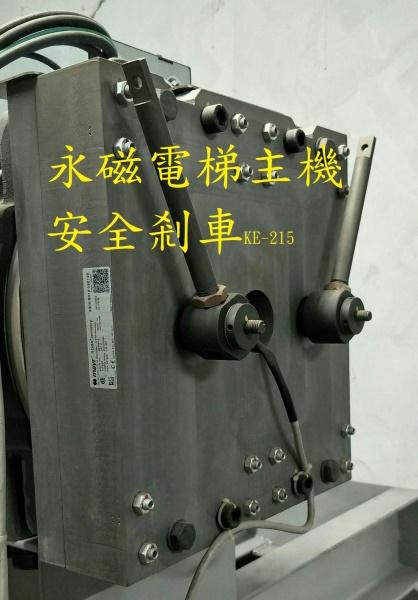 永磁電梯剎車結構圖片